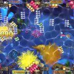 60. Peluru Tembak Ikan Online yang Wajib Kamu Ketahui sebagai Gamer 150x150 - Peluru Tembak Ikan Online Yang Wajib Kamu Ketahui Sebagai Gamer